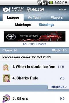 Yahoo! Fantasy Hockey for Android