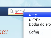 Yiddish spell checker (YIVO) - Firefox Addon