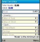Zakat Calculator