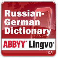 ABBYY Lingvo Ru-De