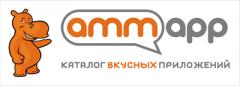 AmmApp