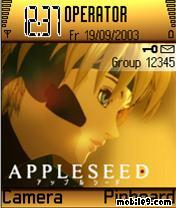 Appleseed Dunan