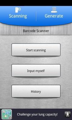 B-arcode scanner