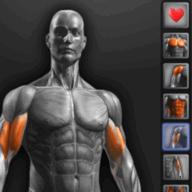 Barbell Gym Tracker