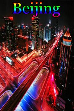 Beijing v1