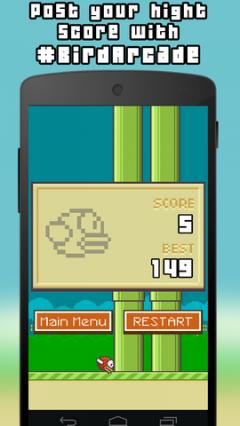BirdArcade Flappy