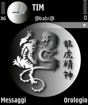 Black dragon Theme