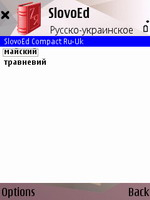 SlovoEd Compact Russian-Ukrainian & Ukrainian-Russian dictionary for S60