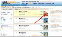 cheap hotel deals - Firefox Addon