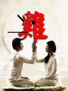 Spb Time Skin: Chinese New Year 6
