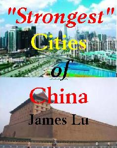 """Strongest"" Cities of China (MS Reader)"