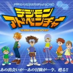 Digimon Adventure English Patch: Play PSP Digimon In English