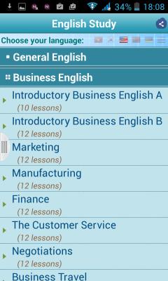 English Study FREE