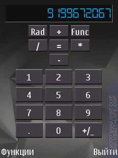 ����� ��������� EQ Calculator (S60 3rd)