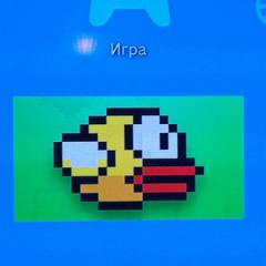 Flappy Bird PS3 [BETA 0.1]: PS3's First LUA Homebrew
