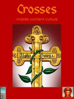 mobile album Crosses