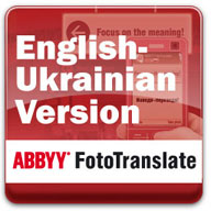 ABBYY FotoTranslate English - Ukrainian