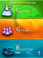 e-Mobile Voice Phone Tune: mobile ringtone manager