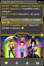 Galaxy - FREE Chat