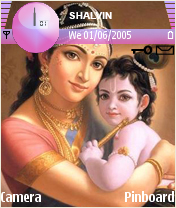 God Sree Krishna