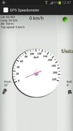 GPS Speedometer: white version
