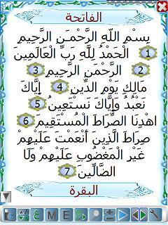 In4 Holy Quran