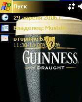 Guinness tsk