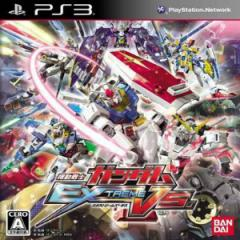 Gundam Extreme Versus: EXTREME NEXT DUAL EDITION MOD - Play As Bosses