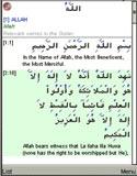 Allahs 99 Names