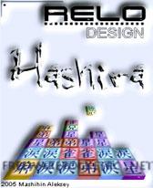 Hashira