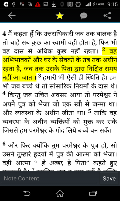 Hindi Bible: Easy-to-Read Version