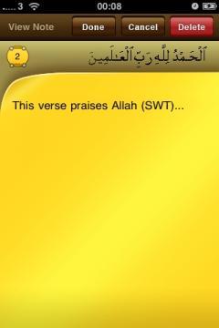 iQuran (iPhone)