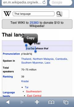 iTranslate with Text to Speech THAI to English