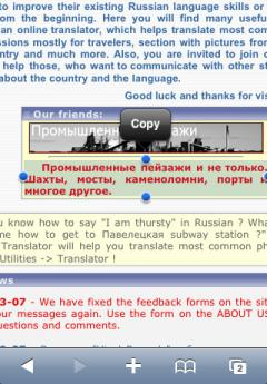 iTranslate with text to speech (Russian to English)