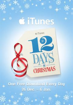iTunes 12 Days of Christmas