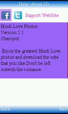Indian Love Photos
