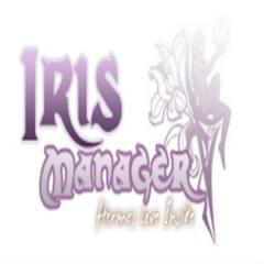 Iris Manager