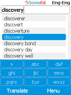 SlovoEd Deluxe English explanatory dictionary for mobiles