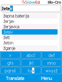 SlovoEd Compact Croatian-Slovenian & Slovenian-Croatian dictionary for mobiles