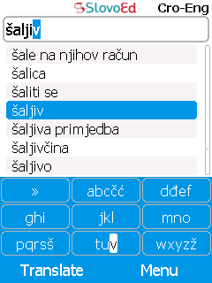 SlovoEd Compact Croatian-English & English-Croatian dictionary for mobiles