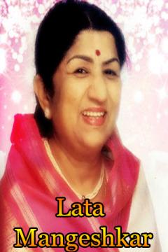 Lata Mangeshkar v1