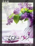 lilac clock