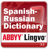 ABBYY Lingvo x3 Mobile Spanish - Russian Dictionary