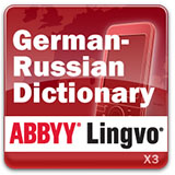 ABBYY Lingvo x3 Mobile German - Russian Dictionary