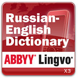 ABBYY Lingvo x3 Mobile Russian - English Dictionary