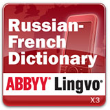 ABBYY Lingvo x3 Mobile Russian - French Dictionary