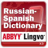 ABBYY Lingvo x3 Mobile Russian - Spanish Dictionary