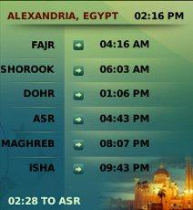 Al-Moazen for BlackBerry