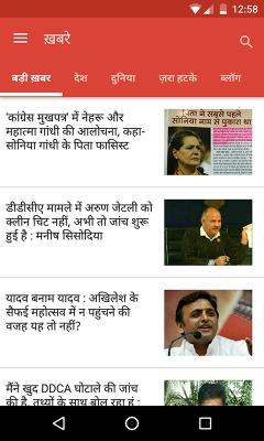 NDTV India - Hindi
