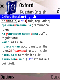 �����-������� � ������-���������� ������� The Oxford Russian Dictionary Symbian S60